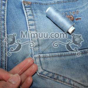 Kolay Jeans Cep Yaması Yapılışı 2