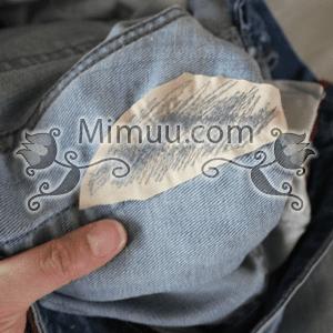Kolay Jeans Cep Yaması Yapılışı