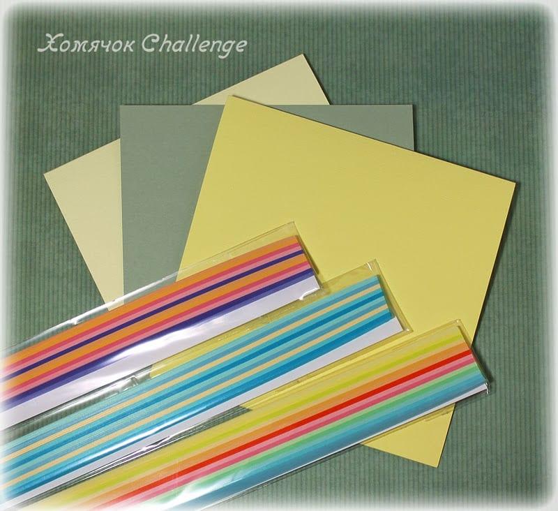 Полоски для открытки