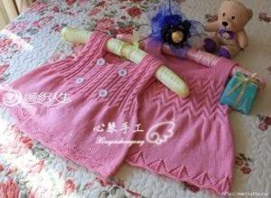 Bebek Örgü Yelek Modelleri Anlatımlı