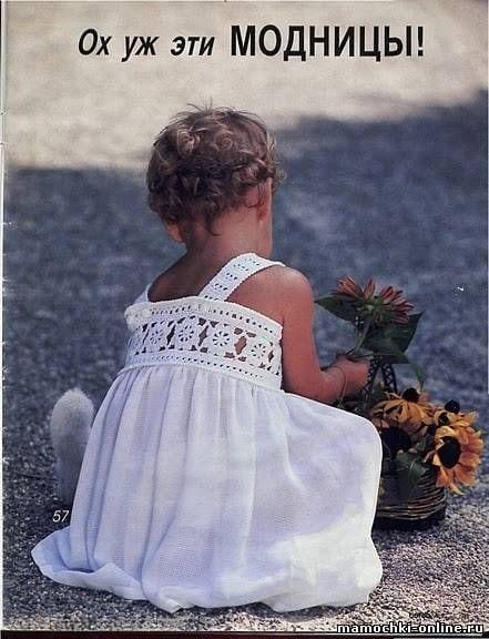 Kumaşla Örgü Kız Çocuk Elbise Modelleri ve Yapılışı 39