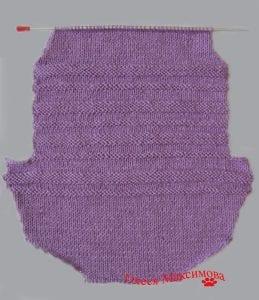Tulum Bebek Battaniyesi Yapılışı 7