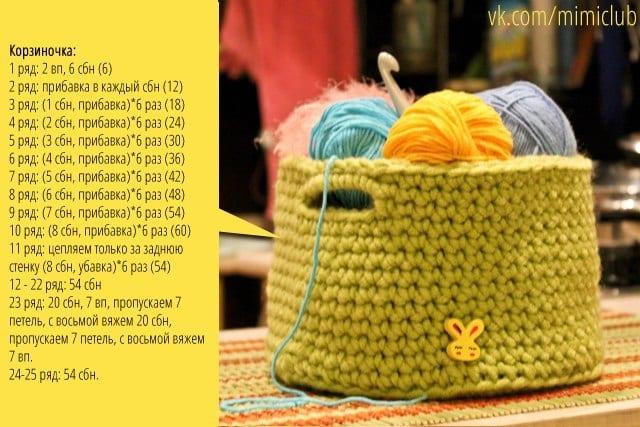 Вязание спицами и крючком  xobicomua