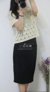 Başak Örgü Modeli Bluz Yapımı 11