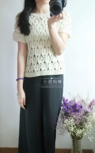 Başak Örgü Modeli Bluz Yapımı 8