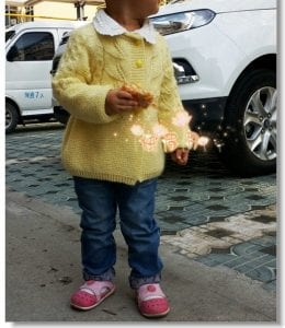 Çocuk Örgü Hırka Modeli 3