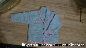 Bebek Hırkası Modeli