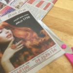 Gazeteden Dikdörtgen Sepet Nasıl Yapılır? 11