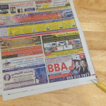 Gazeteden Dikdörtgen Sepet Nasıl Yapılır? 2