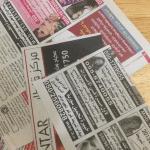 Gazeteden Dikdörtgen Sepet Nasıl Yapılır? 5
