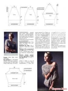 Yaprak Desenli Bluz Yapımı 10