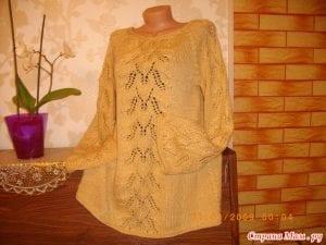 Yaprak Desenli Bluz Yapımı 15