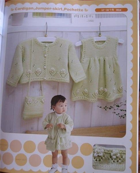 Bebek Jilesi Örgü Modelleri 21