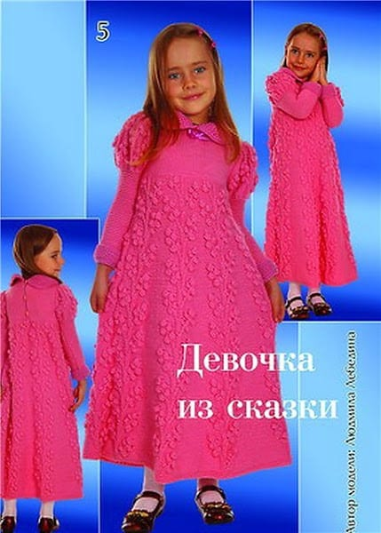 Bebek Jilesi Örgü Modelleri 22