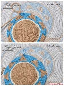 Wayuu Mochilla Bag Nasıl Yapılır? 11