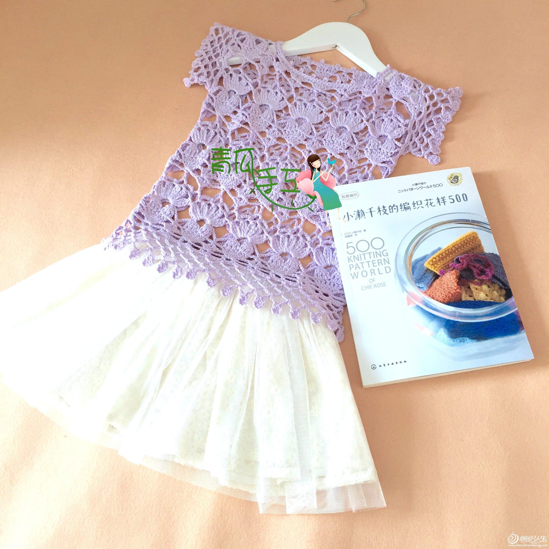 Yazlık örgü elbise örnekleri
