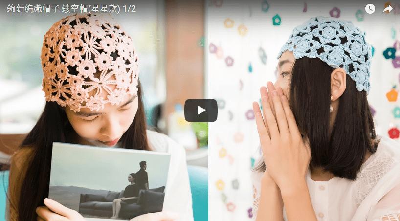 Videolu, Yıldız Motifli Örgü Şapka Yapılışı