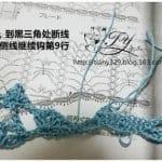 El Örgüsü Kazak Modelleri Anlatımlı 13