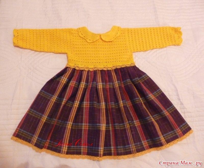 Üstü Örgü Altı Kumaş Bebek Elbisesi 10