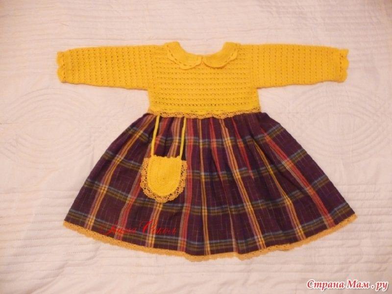 Üstü Örgü Altı Kumaş Bebek Elbisesi 12
