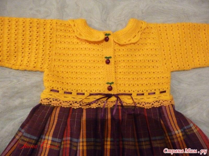 Üstü Örgü Altı Kumaş Bebek Elbisesi 14
