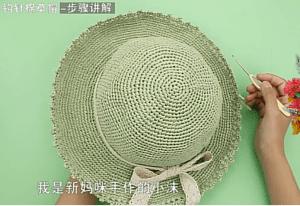 Kağıt İpten Fötr Şapka Yapımı