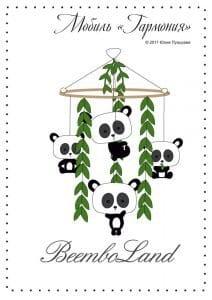 Keçe Panda Yapımı 1