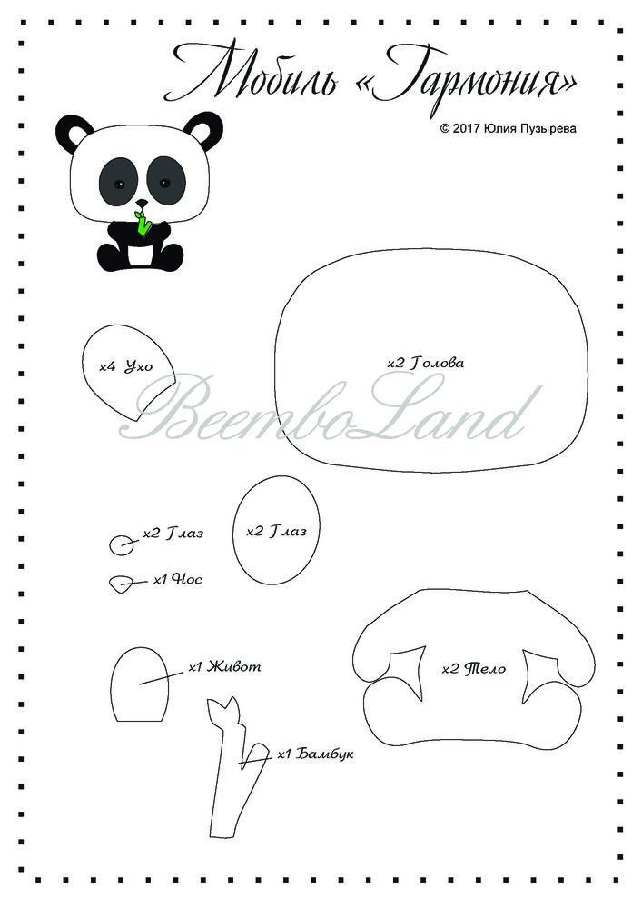 Kece Panda Yapimi Mimuu Com
