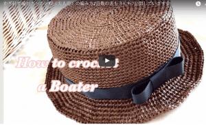 Rafya İpten Yazlık Şapka Yapımı