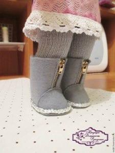 Oyuncak Bebek Ayakkabı Yapımı 5