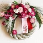 Düğün Konvoy Süsü 7