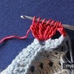 Kirazlı Battaniye Yapılışı 11