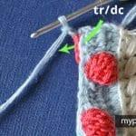 Kirazlı Battaniye Yapılışı 14