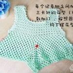 Çocuk Elbiseleri Örgü Modelleri 12