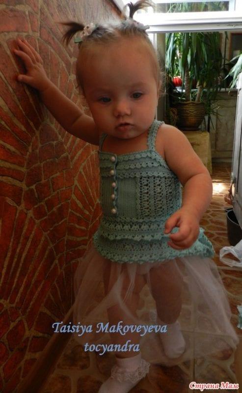 Örgü Bebek Elbisesi Tığ İşi 22