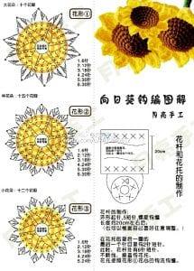 Ayçiçeği Örgü Modeli Yapılışı 6