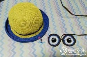Kağıt İpten Minion Şapka Yapılışı 3