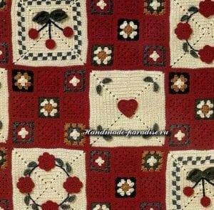 Kirazlı Battaniye Yapılışı 49