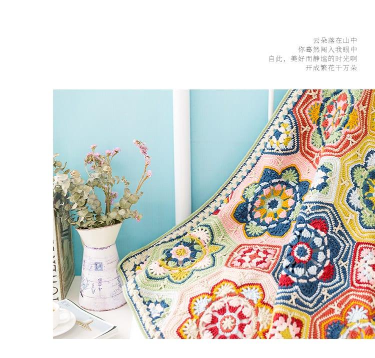 Renkli Battaniye Yapılışı 16