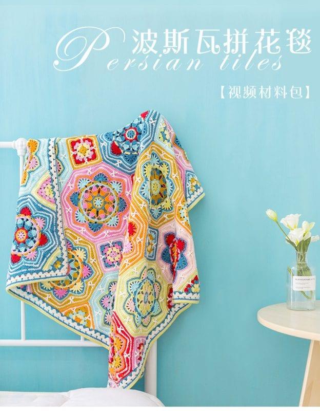 Renkli Battaniye Yapılışı 21