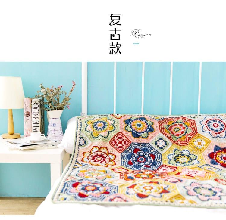Renkli Battaniye Yapılışı 22