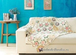Çiçek Bahçesi Battaniye Yapımı