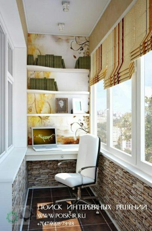 Küçük Balkon Dekorasyonu İçin Örnekler 61