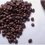 Kahve Çekirdeği Dekorasyon 15