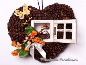 Kahve Çekirdeği Dekorasyon