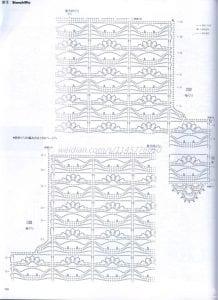El Örgü Modelleri Anlatımlı 13