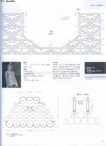 El Örgü Modelleri Anlatımlı 14