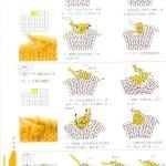 Popcorn Şiş Örgü Modelleri 3