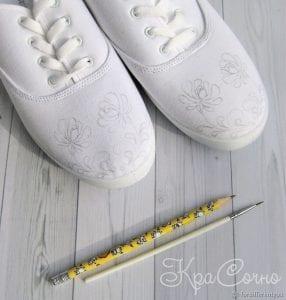 Bez Ayakkabı Boyama 9