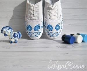Bez Ayakkabı Boyama 2